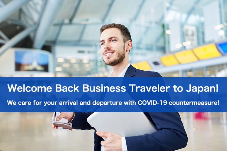 Attention to Business Travelers and Invitees